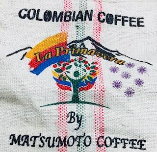 プリマベーラ