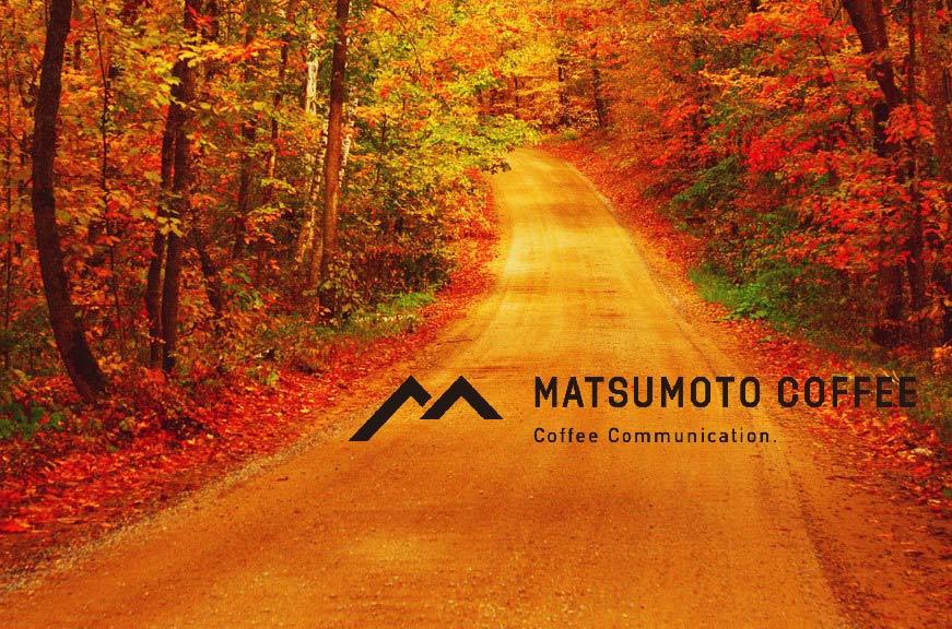 autumn2-fin-photo