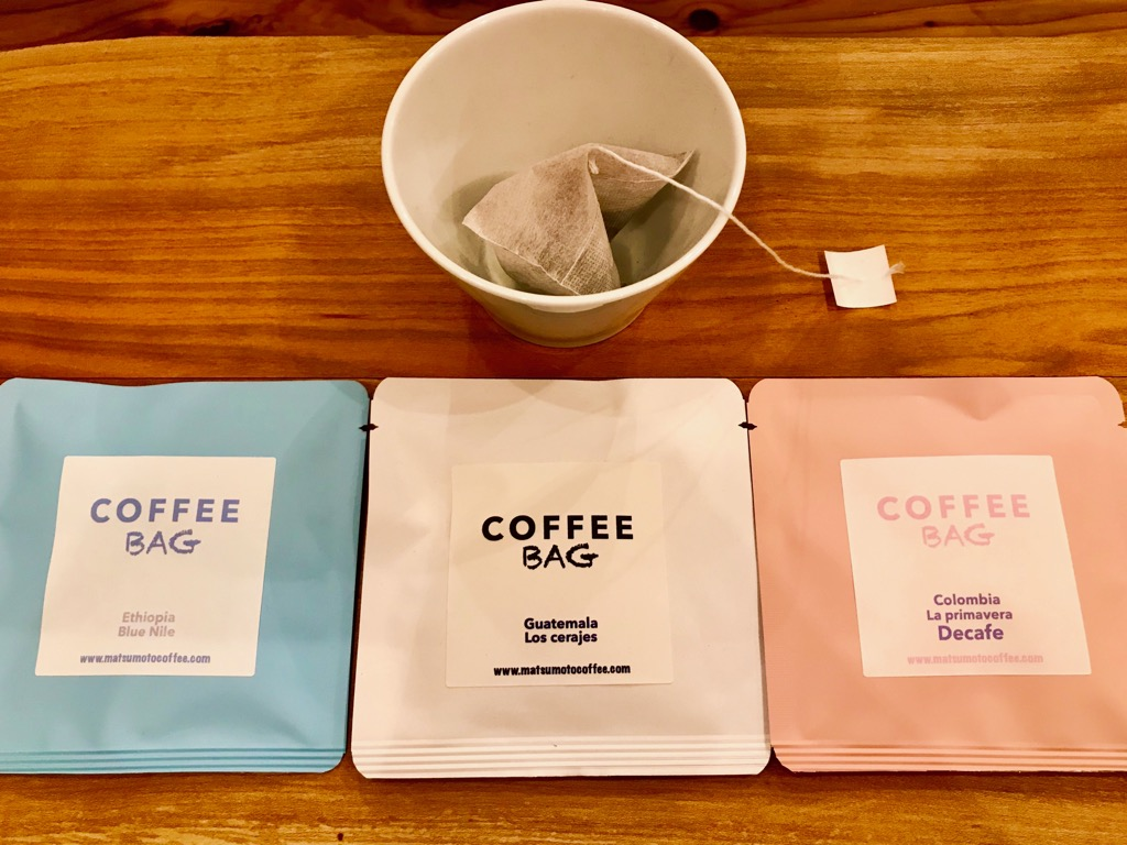 コーヒーバッグ 2018.10.17